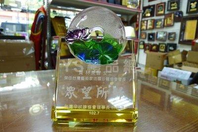【YS禮品網】水晶琉璃獎牌(4)