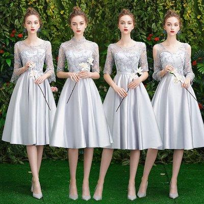 灰色伴娘服女中長款2020新款夏季姐妹團伴娘裙畢業照聚會小禮服裙