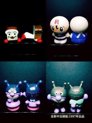 全新中古絕版:麵包超人系列,扭蛋及盒蛋,1997年至2004年出品註:因已超過15年或以上,冇蛋及盒,每款$8至$15個