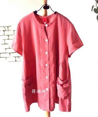 【荷湘田】夏裝--復古風圓領開前襟仿貝殼扣雙口袋寬鬆平織棉布舒適上衣