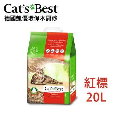 SNOW的家【訂購】Cat's Best 凱優凝結木屑砂 紅標20L (80580112