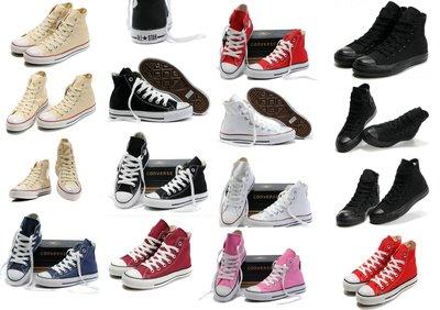 特價一雙免運~Converse ALL STAR 帆布鞋 情侶鞋 休閒鞋 男鞋 女鞋☆另售TOMS N字鞋 洞洞鞋