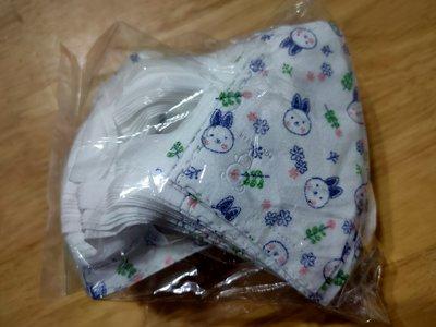 北極熊品牌48入 台灣製造 超立體幼兒立體口罩(2~4歲適用) 兔兔印花圖案