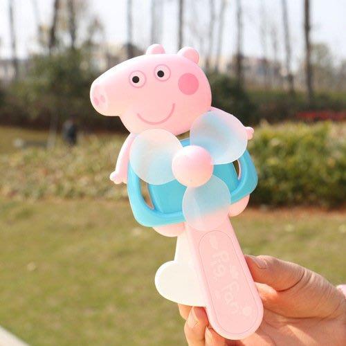 艾莉小舖~佩佩豬手壓風扇環保便攜學生手持電扇 夏日清涼兒童迷你小風扇