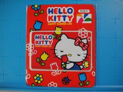 HELLO KITTY 悠遊卡-KITTY花園