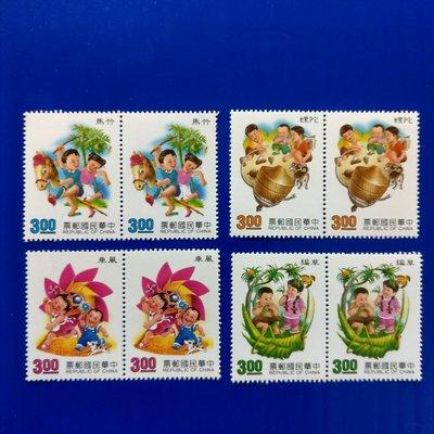 【大三元】臺灣郵票-特292專292童玩80年郵票-新票4全二方連~原膠上品(601)