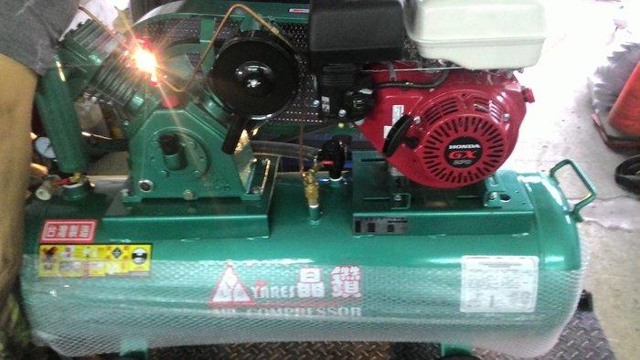 全新3HP高壓空壓機汽油引擎(收購.買賣.維修.保養空壓機,請見關於我)