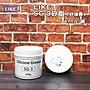 聯想材料【SG-3 矽脂】120g專業用矽油膏→O型圈密封潤滑/天窗防水/阻尼減震($470/罐)