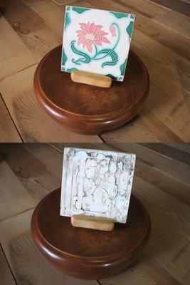 【藏拙】日製老磁磚-老件