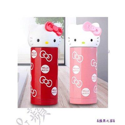 &蘋果之家&現貨-Hello Kitty公仔造型保冰/保溫杯