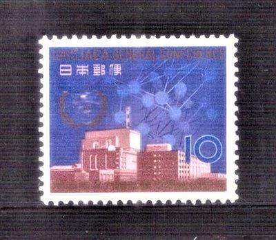 【珠璣園】J6516 日本郵票 - 1965年 第9屆國際原子能機構會議 1全