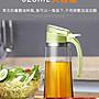 廚房家用防漏玻璃油壺醬油瓶醋瓶調料瓶裝油...