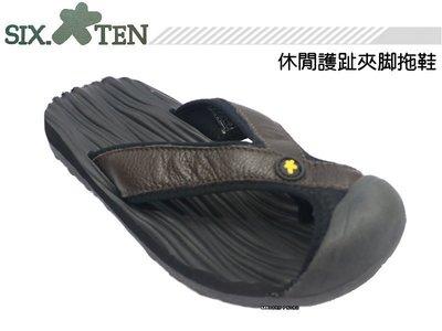 SIX TEN 男款運動休閒護趾男生夾腳拖鞋  ( M51022)
