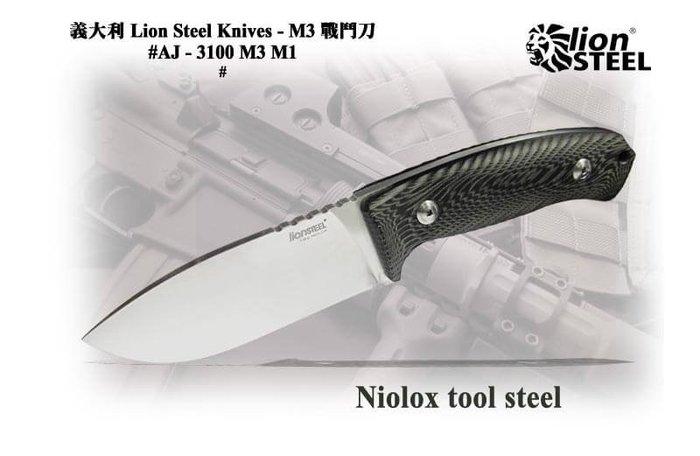 【angel 精品館 】義大利 Lion Steel - M3 MI 戰鬥刀 - Niolox工具鋼