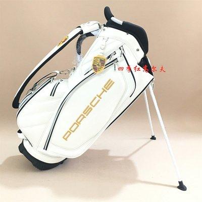 新款Porsche保時捷高爾夫支架包男女通用水晶面料防水包golf