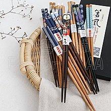 *費雪小舖*日式和風筷子 禮盒包裝 家用 送禮 木筷 竹筷 實木