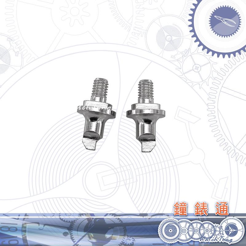【鐘錶通】07E.7001 銀色加大兩腳開錶器專用_長方嘴汰換頭 1組2入 / 開底蓋器├鐘錶開錶工具/手錶維修換電池┤