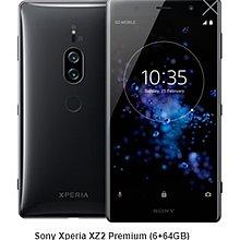 洪順達電訊設備旗艦店Sony Xperia XZ2 Premium (6+64GB)