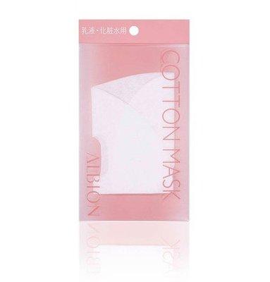 【Q寶媽】ALBION 艾倫比亞 純綿面膜紙6枚入 全新專櫃貨 另有健康化妝水