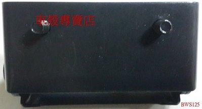 [車殼專賣店]適用:BWS125,全新原廠座墊活葉,坐墊L鐵, $250