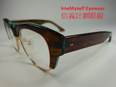 【信義計劃】ImeMyself Eyewear Frency & Mercury Elephant Wing 手工眼鏡