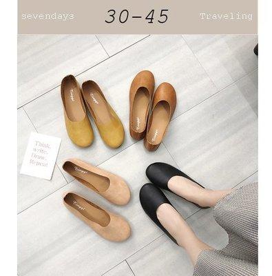 大尺碼女鞋小尺碼女鞋圓頭擦色素面舒適平...