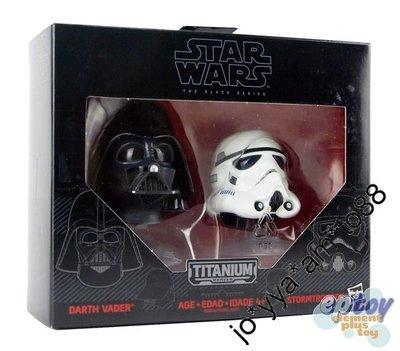 全新 星球大戰 Star Wars Titanium Series 金属頭盔 Helemets 03 Darth Vader & Stormtrooper