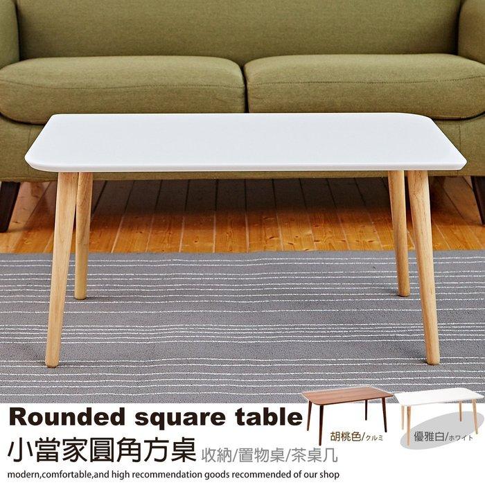 【班尼斯名床】~日本熱賣‧【小當家-鏡面圓角方桌】置物桌/收納茶几/萬用桌
