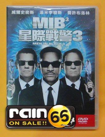 ⊕Rain65⊕正版DVD【MIB星際戰警3】-絕地戰警-威爾史密斯*絕命終殺令-湯米李瓊斯(直購價)