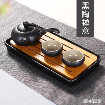 茶壺 快客杯一壺二杯單人陶瓷簡易小茶壺日式功夫茶具套裝 nm11028一件免運