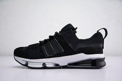 D-BOX  Adidas Consortium Twinstrike ADV 網面 透氣 黑白 情侶款