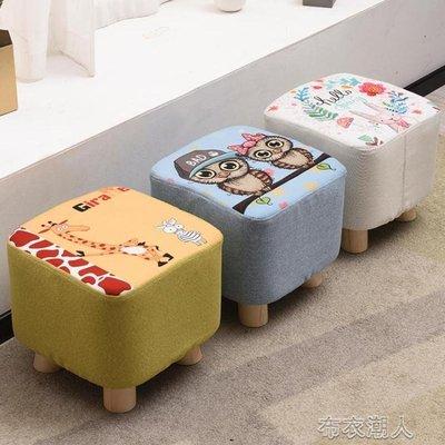 全網好物推薦 兒童椅子 小凳子時尚椅子圓布藝矮坐墩家用成人實木沙發換鞋茶幾凳兒童板凳YJT