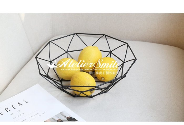[ Atelier Smile ] 鄉村雜貨 北歐風 鐵線 鐵籃 水果點心 收納籃  餐盤 水果籃 (現+預)
