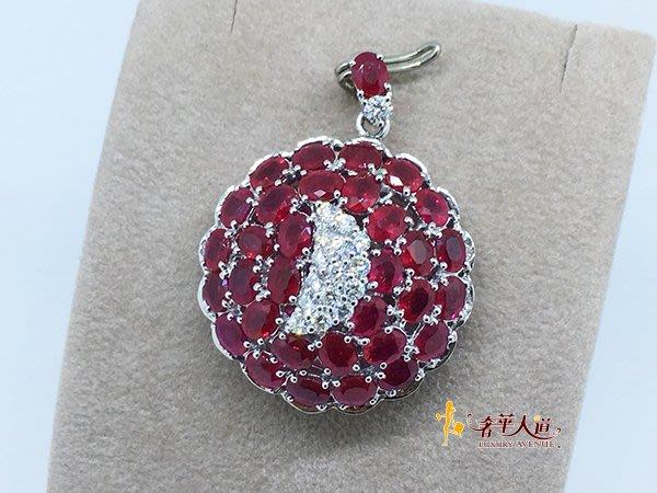 *奢華大道國際精品*【J0760】天然紅寶月亮代表我的心鑽墜