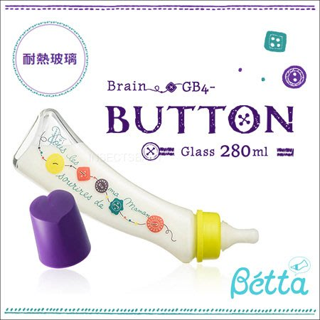 ✿蟲寶寶✿【日本Dr.Betta】最新蓓特 大容量預購!防脹氣奶瓶 耐熱玻璃材質 Brain GB4 - 280ml