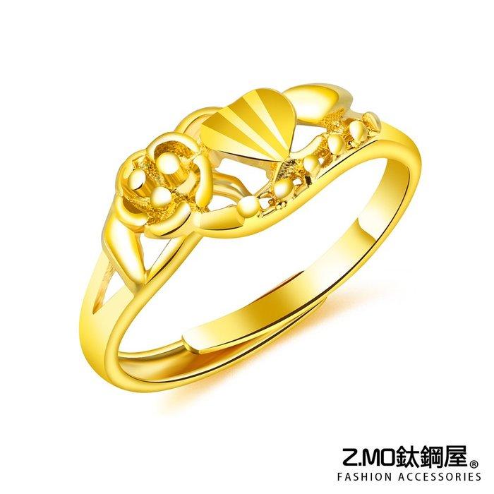 銅鍍金戒指 訂婚戒指 貝殼花金戒指 結婚戒指 可調式戒圍 單只價【BKG077】Z.MO鈦鋼屋