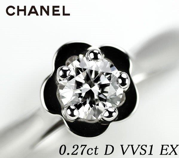 超低價起標~超美Chanel香奈兒 經典山茶花超美單顆鑽0.27CT D VVS1 EX PT950鉑金27分鑽戒GIA