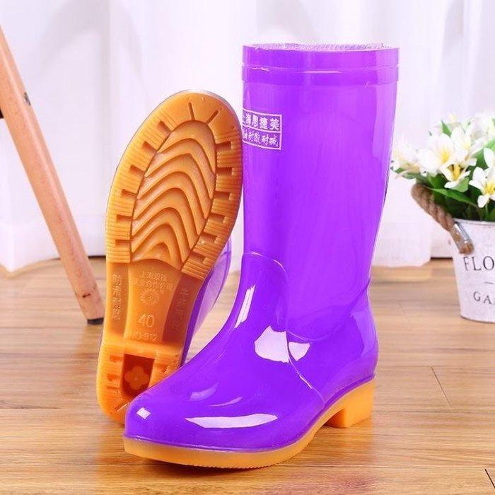 YEAHSHOP 雨鞋雨靴膠鞋防水鞋套鞋水靴膠靴Y185