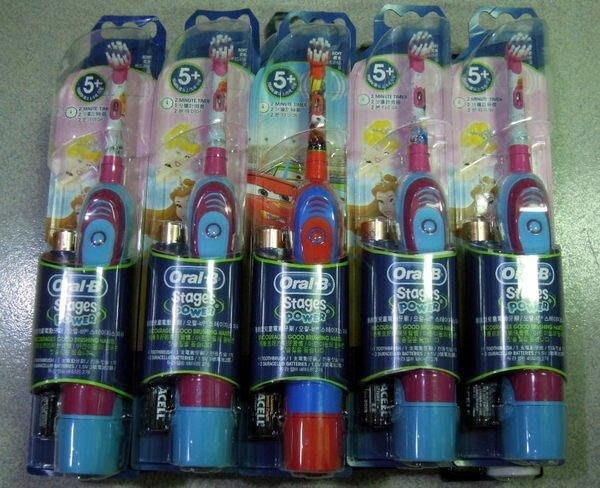 .點子電腦-北投... ◎德國百靈 歐樂B Oral-B 階段型兒童電動牙刷(汽車版現貨)◎AA*2,390元