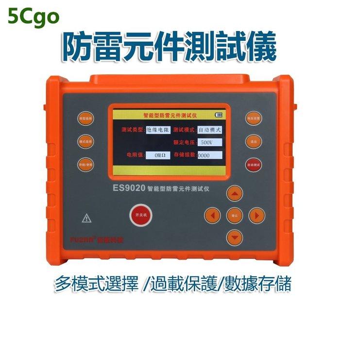 5Cgo【批發】征能ES9020防雷元件測試儀壓敏電阻測試儀電浪湧保護器SPD測試儀 t563251555168