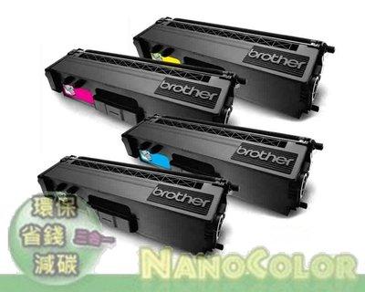 【NanoColor】3支免運 BROTHER TN359Y TN-359Y TN-359 環保碳匣 同TN-351Y