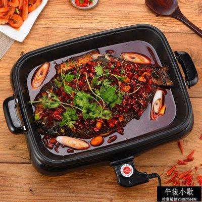 新品免運 電烤盤紙上烤魚爐電烤盤商用長...