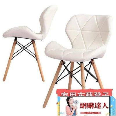 伊姆斯椅奶茶店桌椅電腦椅化妝網紅椅子靠背現代簡約家用布藝凳子第【網購達人】