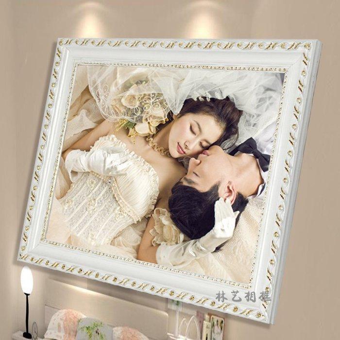 定制歐式實木相框10寸16寸20寸24寸A3A4婚紗照片框擺台掛牆定制畫框