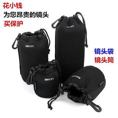 索尼DSC-QX10 QX30 QX100 QX1 鏡頭相機包 鏡頭袋 鏡頭收納保護套