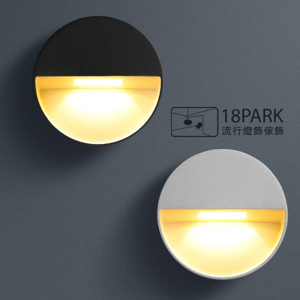 【18Park】俐落簡約 Ying Hui [ 映輝壁燈 ]