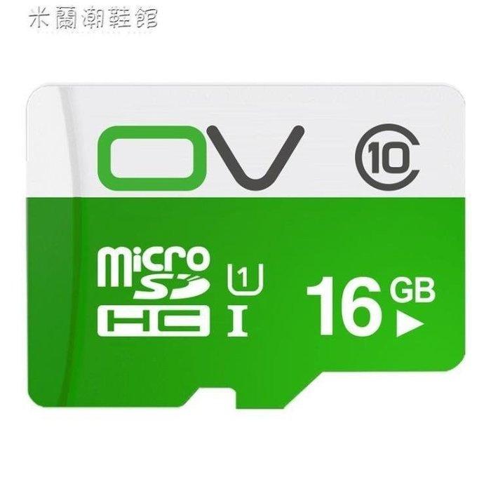 麥麥部落 存儲卡16高速卡10存儲兩用行車記錄儀專用卡MB9D8