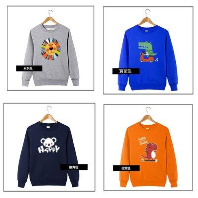 厚棉刷毛兒童圓領衫 / 兒童素T / 保暖上衣 / 冬天兒童長袖T恤