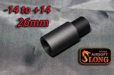 ALUMINUM OUTER BARREL caliber :+14mm length :26mm SL00342B 金