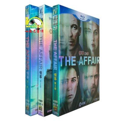 飛馳MART 美劇高清DVD The Affair 婚外情事/情事 1-3季 完整版 9碟裝DVD